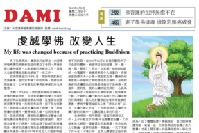 [电子期刊]2015年4月8日