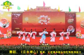 [视频]2013庆佛成道欢喜日
