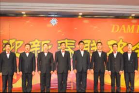 [视频]大密居士欢庆2013年春节