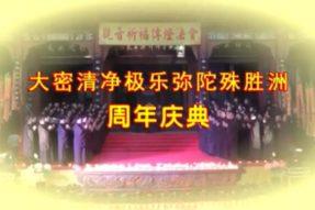 [视频]一周年庆典视频(高清)