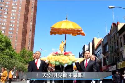 2014年浴佛游行大法会