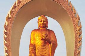 世界最高阿弥陀佛铜像