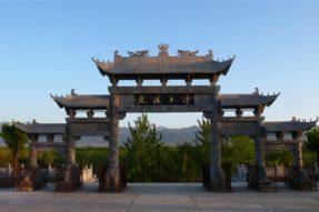中国西安有多少佛教宗派的祖庭