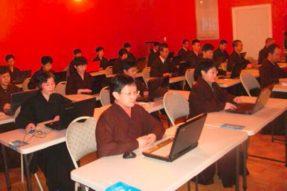2013年新的学习班即将开班