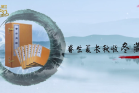 [视频]冬藏