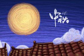 殊胜洲欢度2014中秋节