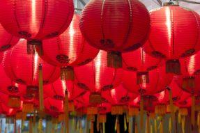 大密欢度2016年春节